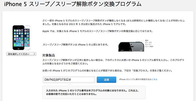 iphone_sleep_program