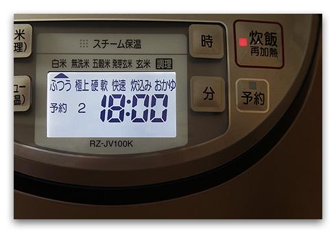 rz-jv100k-6