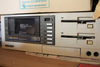 MZ-2500