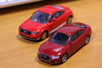 Audi Minicar 1