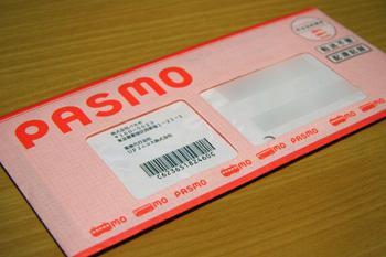 PASMO1