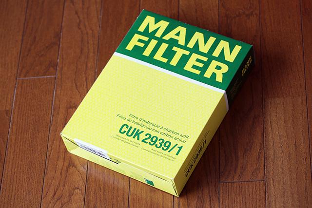 mannfilter1
