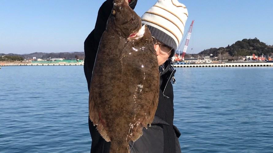 【茨城県/大津港】冬のカレイ釣りで50cm!?
