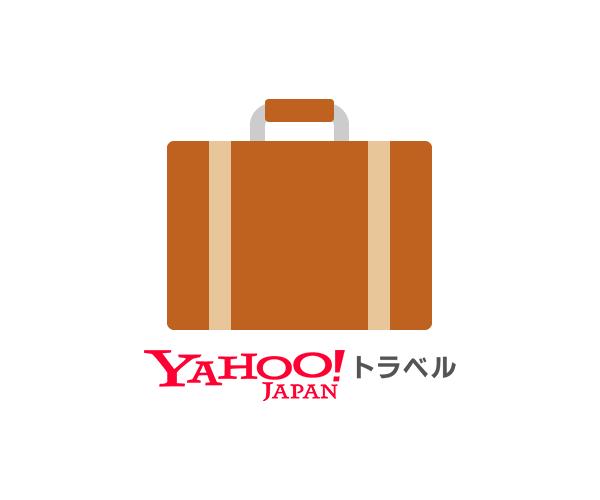 Yahoo!トラベルのホテル予約方法を徹底解説!ホテル予約の確認からキャンセル方法、支払い方法まで