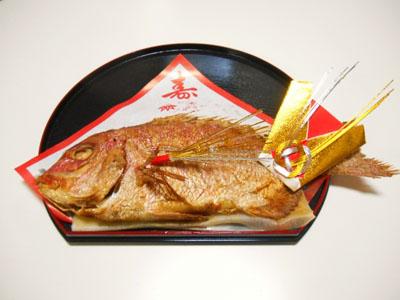 塩焼き 鯛