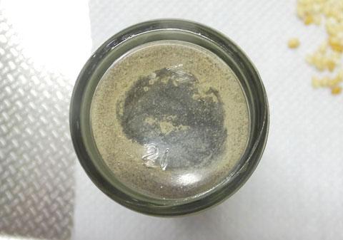 塩 湿気 炒り米 作り方