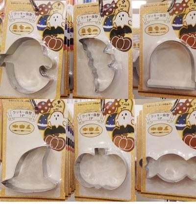 セリア ハロウィン クッキー型