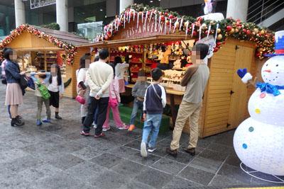ドイツクリスマスマーケット 大阪 2016