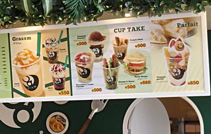 大阪城公園 gram パンケーキ