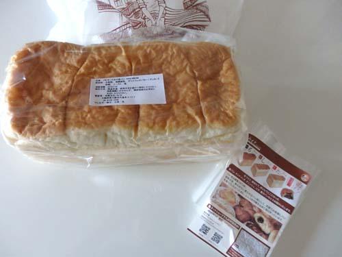 阪神百貨店 食パン セレクトショップ