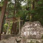 【夏の熊野古道】6月7月8月梅雨時期やお盆に歩ける?服装・気温は?宿泊やルートおすすめは?
