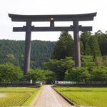 【東京から熊野古道のアクセス】熊野本宮大社へは飛行機が便利?モデルコース!
