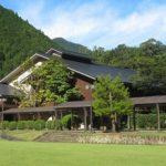玉置神社への行き方・おすすめ宿!南紀白浜空港からのアクセス