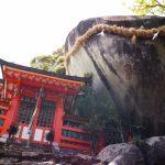 【神倉神社】岩がご神体!駐車場・アクセス!バスと電車での行き方!御朱印はどこで?