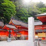 【熊野古道】初めての熊野三山!2泊3日ウォーク&観光「熊野川舟下り」モデルコース!