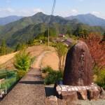冬の格安プラン!十津川温泉に泊まって往復バス代が無料!冬期限定キャンペーンを利用してお得な旅を