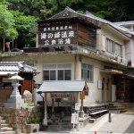 【熊野古道】温泉卵が作れる「湯の峰温泉」の駐車場とアクセス!世界遺産の「つぼ湯」は日本最古の湯!