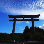 【熊野三山へアクセス】東京からの行き方!