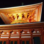 高野山と京都を結ぶ直通バス開通!楽に聖地を旅する!熊野古道-高野山-京都のバス旅が現実に!