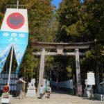 【熊野本宮大社】バスでのアクセス!バス時刻表とバス停の場所!高野山を結ぶ聖地巡礼バス