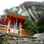【8/29-30熊野リトリート】玉置神社と神倉神社・熊野本宮大社参拝!祈り・浄化・蘇り!