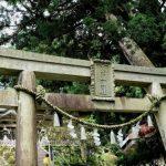 【体験談】6月玉置神社に2日連続でいくことになった~の巻~熊野旅2020夏至①~