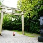 玉置神社への道路崩落での通行止め解除!