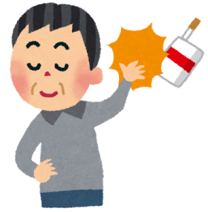 kinen_ojisan