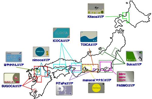 20121218suika1