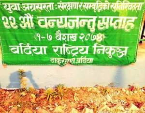 Wildlife Week Celebration in Bardia National Park