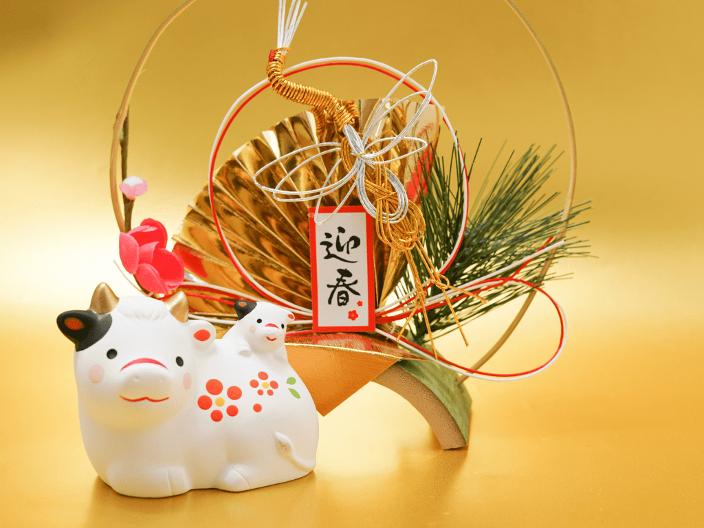 A cow and decorative piece to celebrate lunar new year 2021.