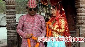 Hot Model Jyoti Magar in New Lok songs Tala Chabi Jhai