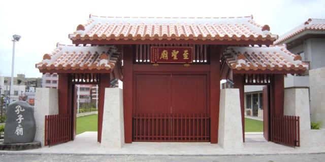 Shiseimon Gate