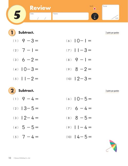 small resolution of Grade 2 Subtraction   Kumon Publishing