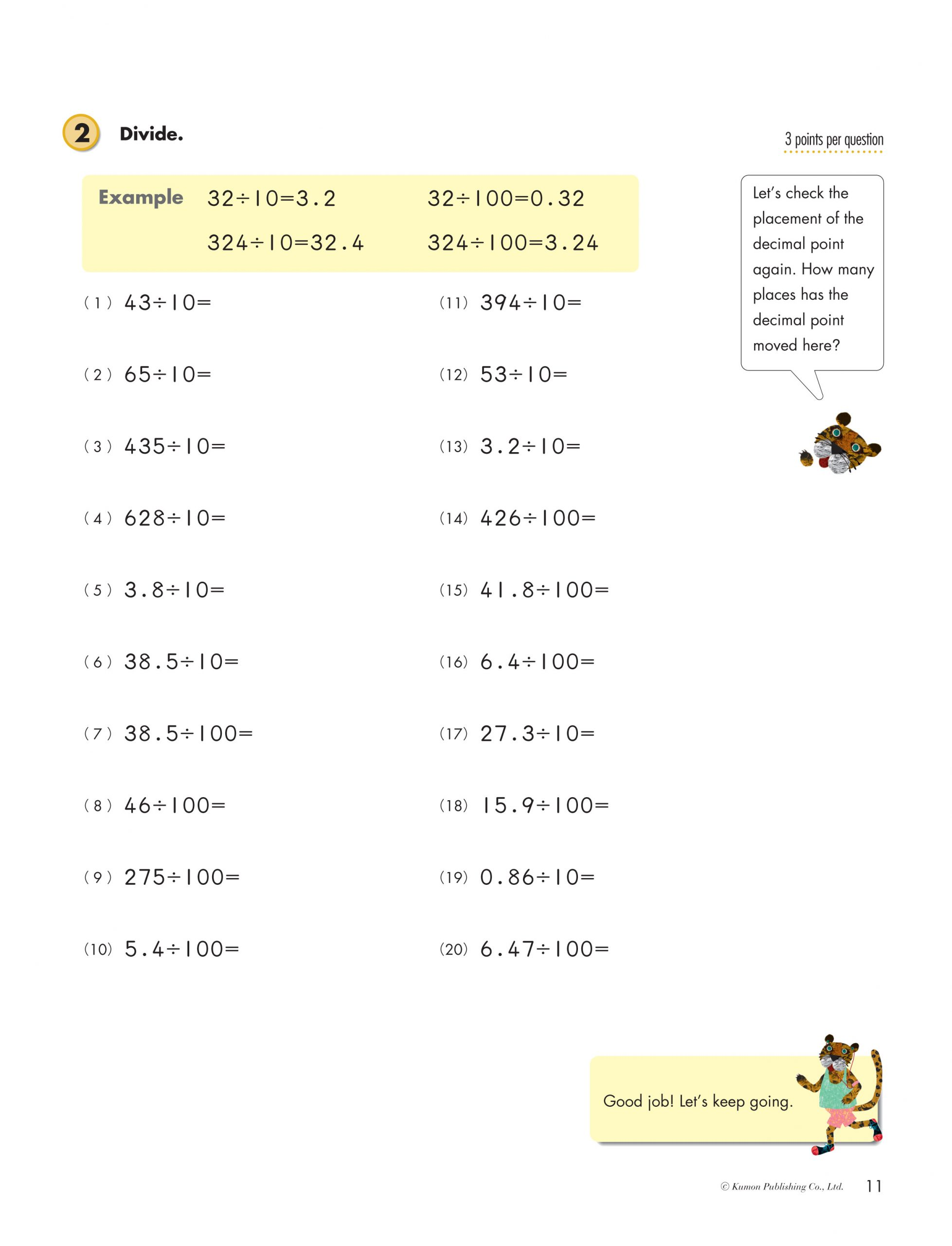 hight resolution of Grade 5 Decimals \u0026 Fractions   Kumon Publishing