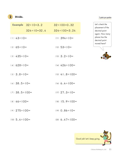 small resolution of Grade 5 Decimals \u0026 Fractions   Kumon Publishing