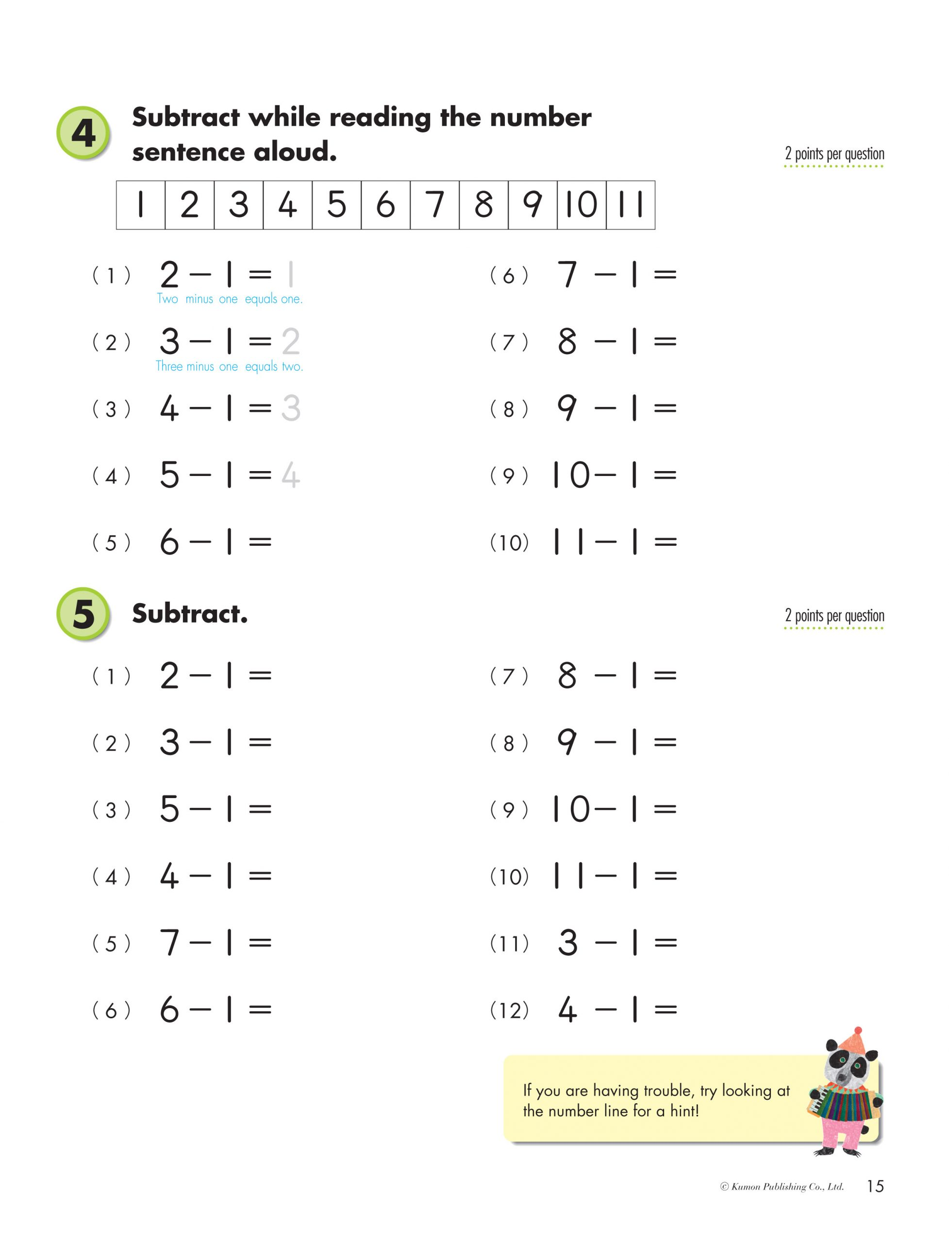 hight resolution of Grade 1 Subtraction   Kumon Publishing