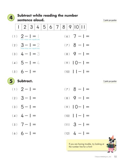 small resolution of Grade 1 Subtraction   Kumon Publishing