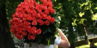 подарить цветы