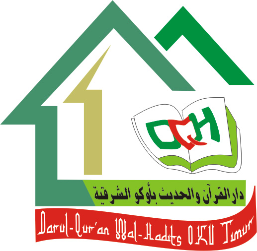 Logo DQH
