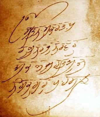 Japji Sahib English Translation
