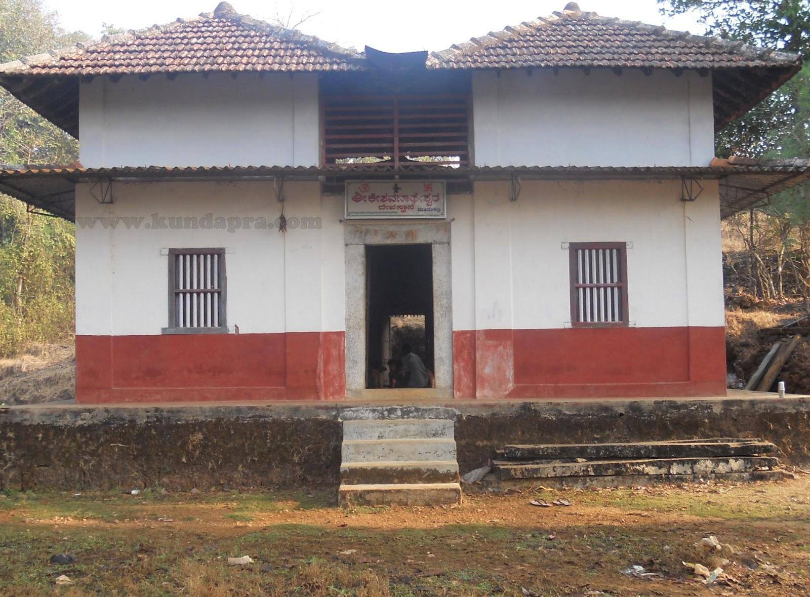 Mudugallu Keshavanatha temple_Kundapra dot com3
