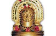 ಮಹತೋಭಾರ ಶ್ರೀ ಕೋಟಿಲಿಂಗೇಶ್ವರ ದೇವಸ್ಥಾನ ಕೋಟೇಶ್ವರ