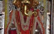 ಆನೆಗುಡ್ಡೆ ಶ್ರೀ ವಿನಾಯಕ ದೇವಸ್ಥಾನ, ಕುಂಭಾಸಿ