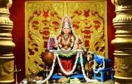 ಕೋಟೇಶ್ವರ ಶ್ರೀ ಪಟ್ಟಾಭಿ ರಾಮಚಂದ್ರ ದೇವಸ್ಥಾನ: 56 ನೇ ವರ್ಷದ ಶಾರದೋತ್ಸವ