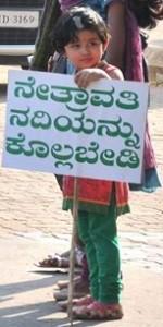 Netravathi river save