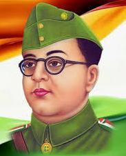 Subashchandra Bose