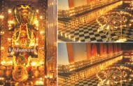 ಕುಂದಾಪುರ, ಗಂಗೊಳ್ಳಿ ಶ್ರೀ ವೆಂಕಟರಮಣ ದೇವಸ್ಥಾನದಲ್ಲಿ ವಿಶ್ವರೂಪ ದರ್ಶನ
