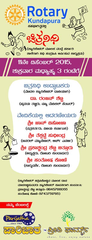 Cartoon habba program (2)