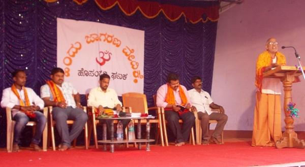 news_Hinjave Siddapura3